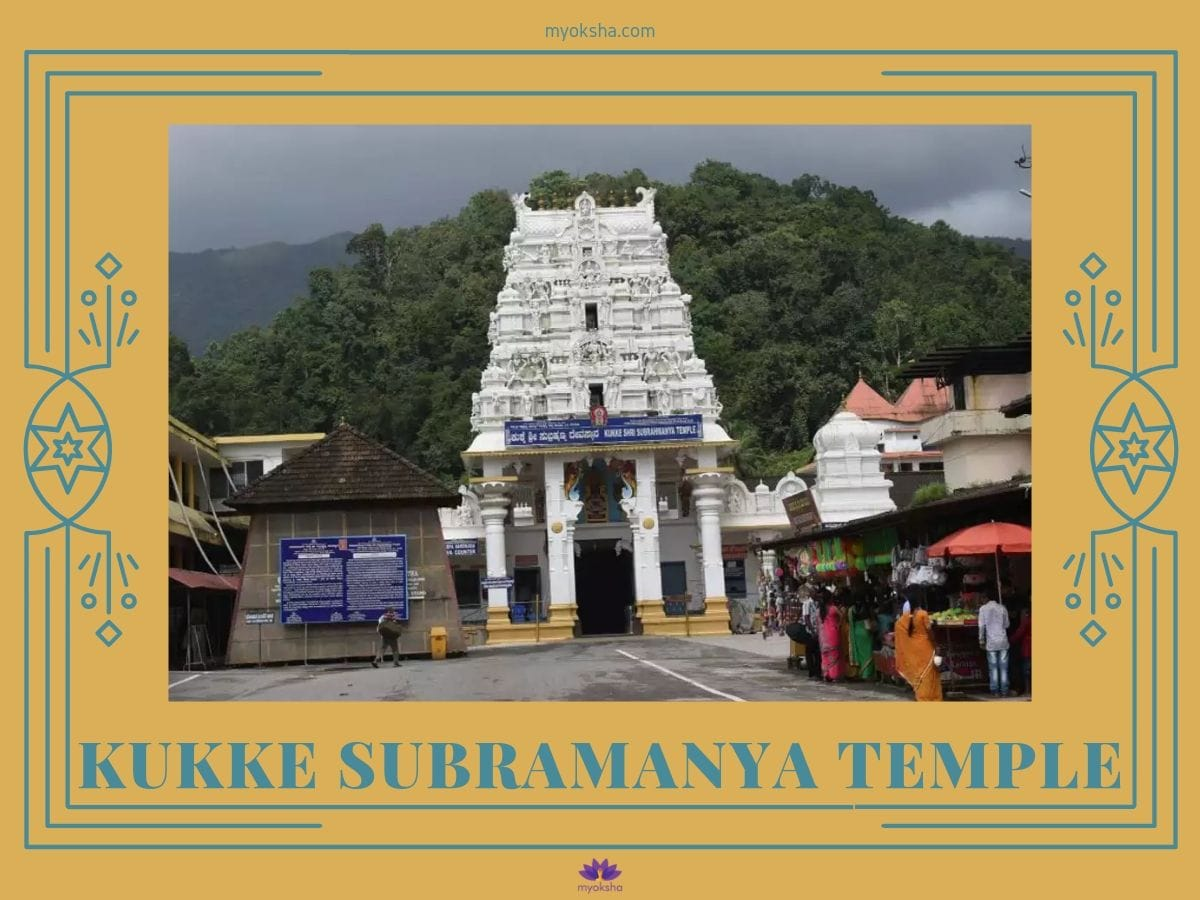 Kukke Subramanya Temple Darshan Timings, Poojas and History