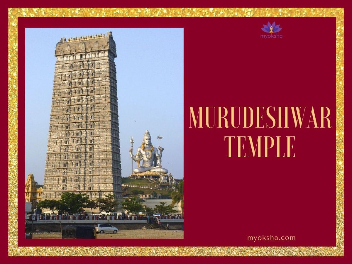 Murudeshwar Temple
