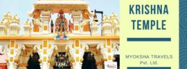 Udupi Krishna Temple   Karnataka   Myoksha