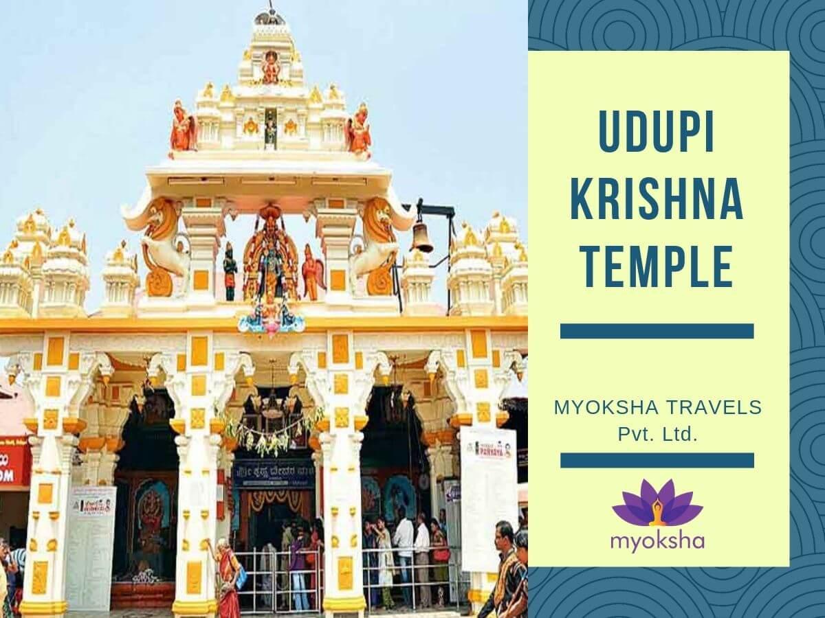 Udupi Krishna Temple | Karnataka | Myoksha