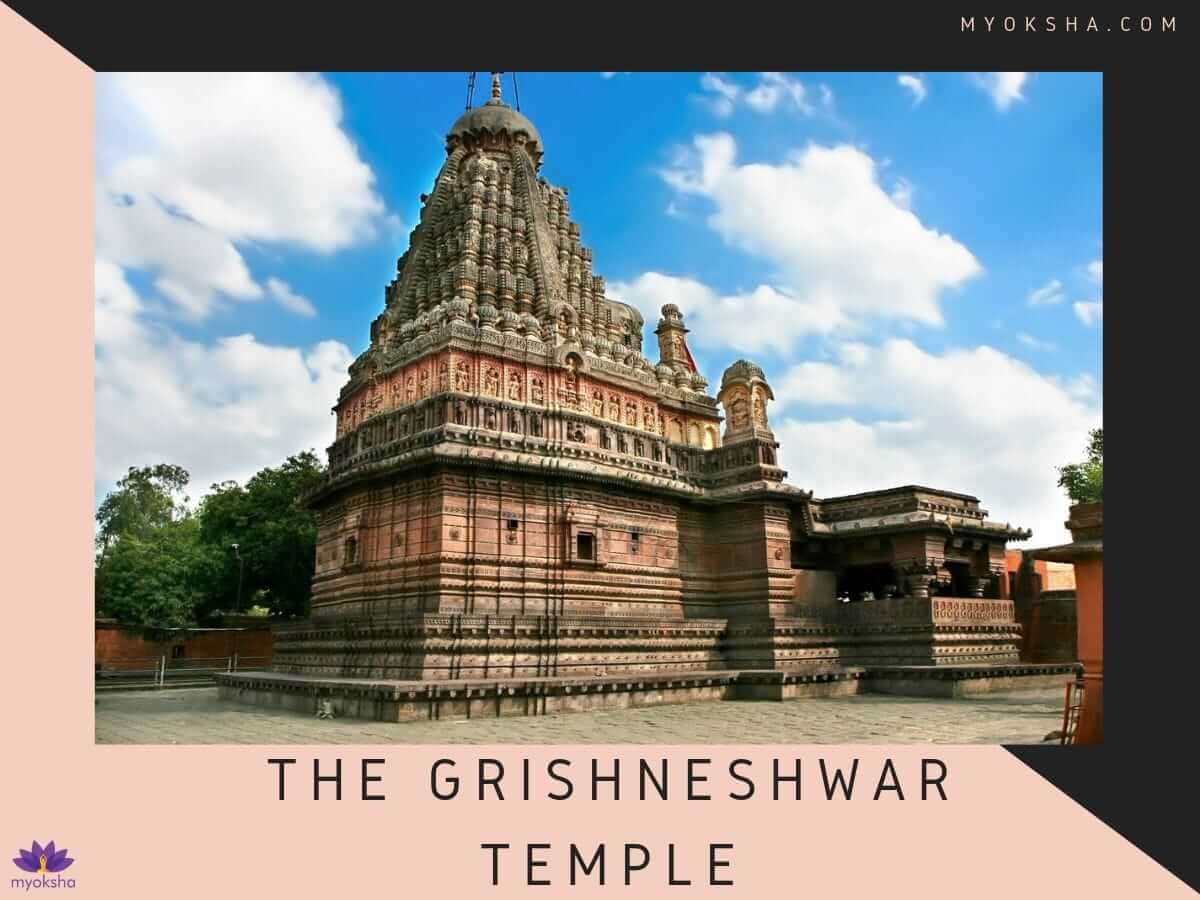 The Grishneshwar Temple