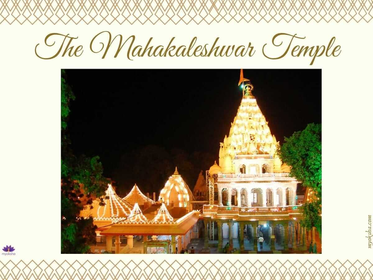 The Mahakaleshwar Temple