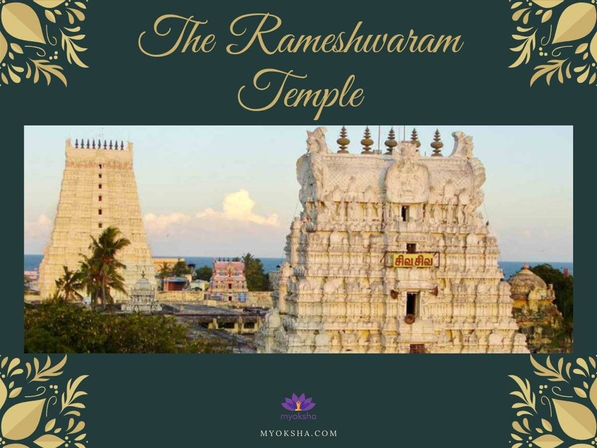 The Rameshwaram Temple