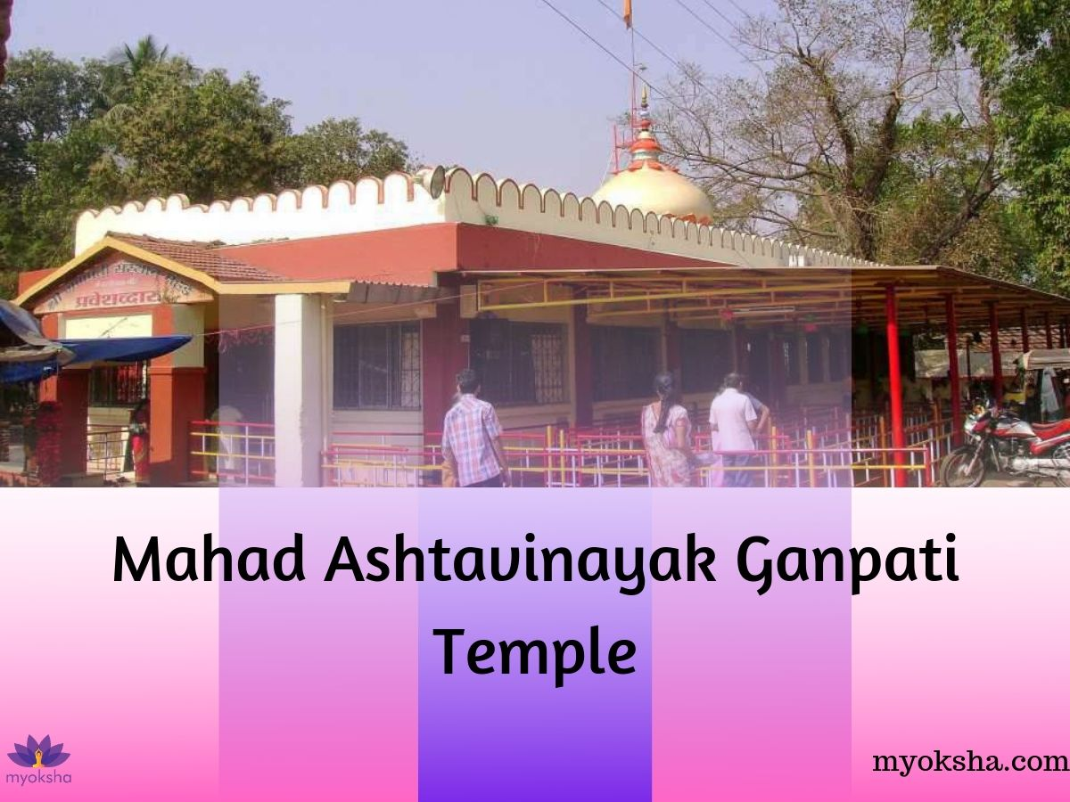 Mahad Ganpati Temple