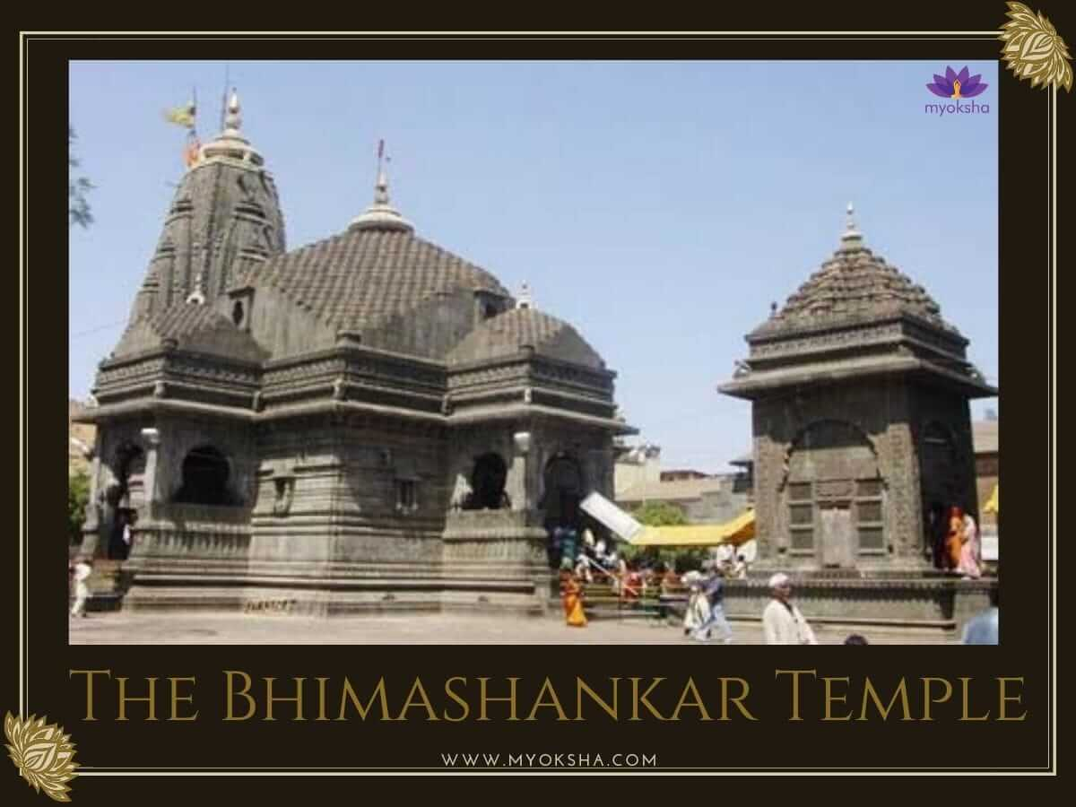 The Bhimashankar Temple