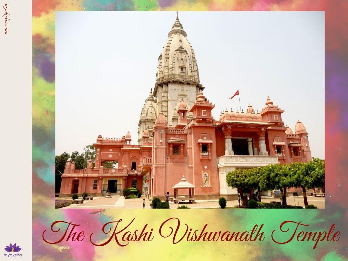 The Kashi Vishwanath Temple