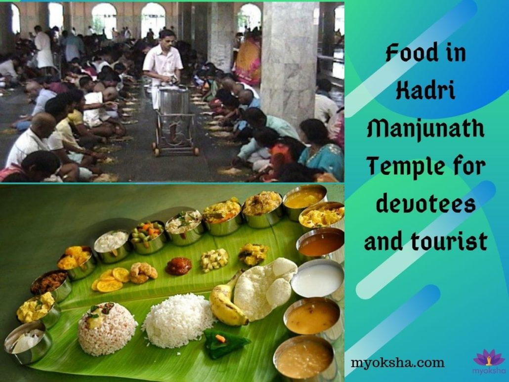 Food in Kadri Manjunath Temple for devotees and tourist