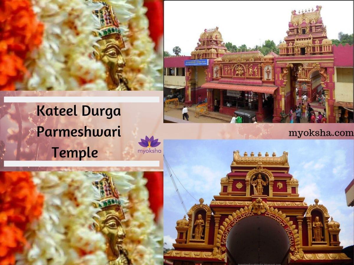 Kateel Durga Parmeshwari Temple