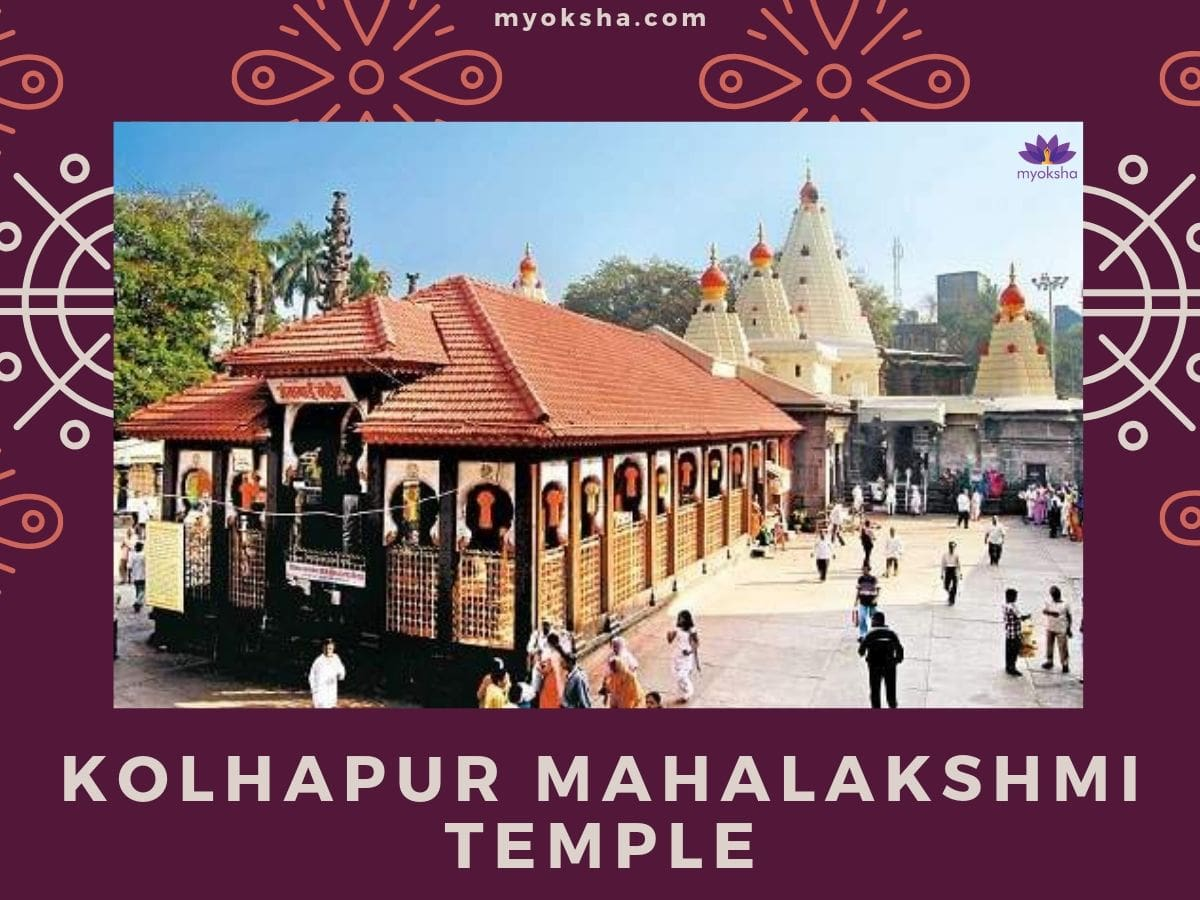 Kolhapur Mahalakshmi Temple