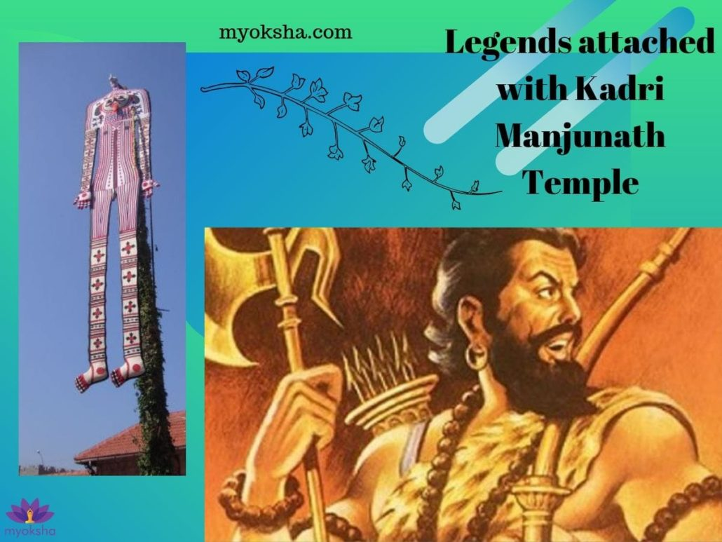 Legends attached with Kadri Manjunath Temple