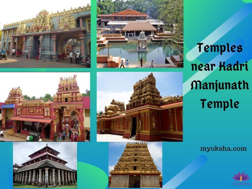 Temples near Kadri Manjunath