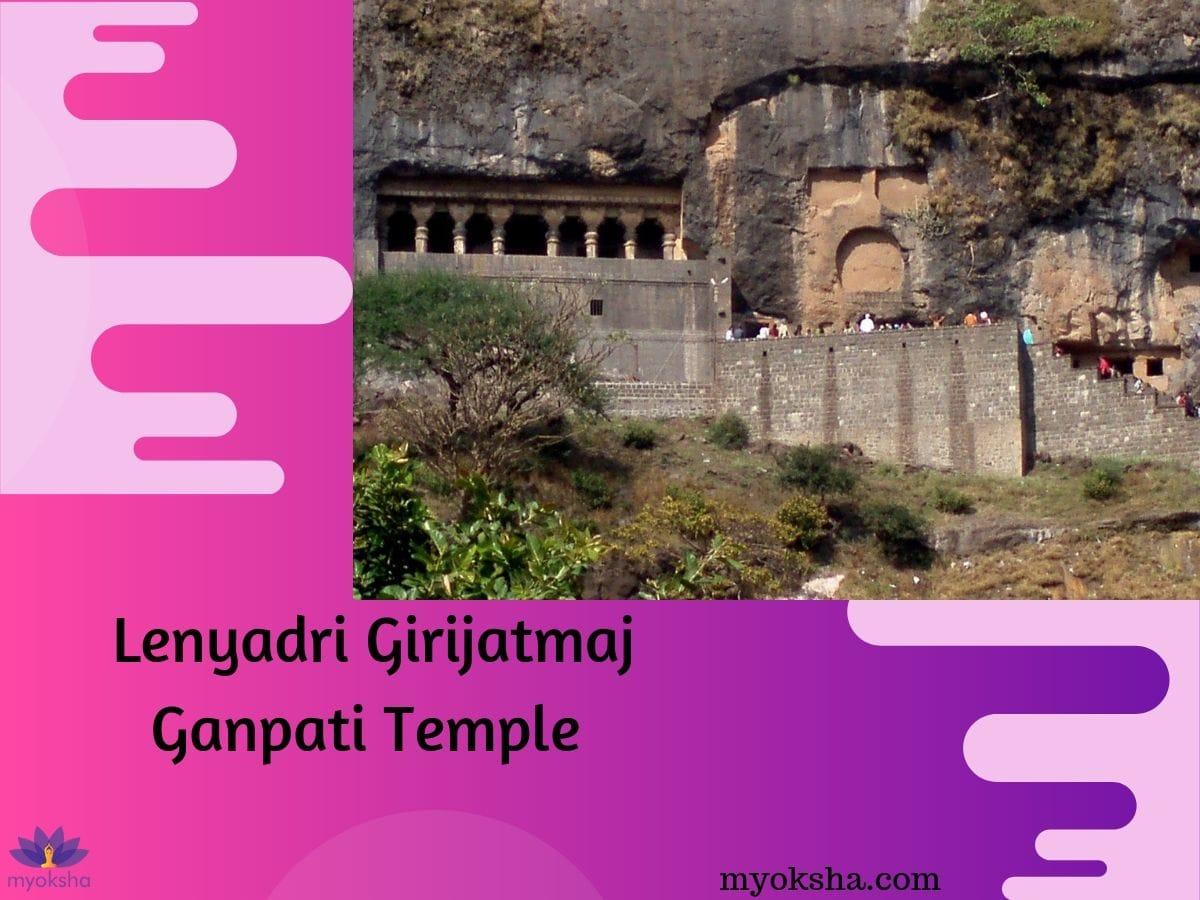 Lenyadri Girijatmaj Ganpati Temple