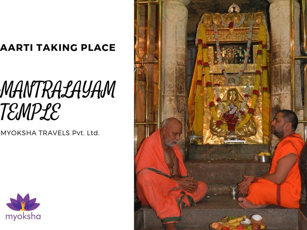 Mantralayam Temple | Poojas & Rituals