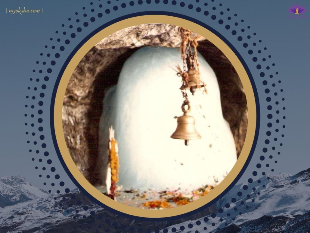 What is the history of the Amarnath Temple