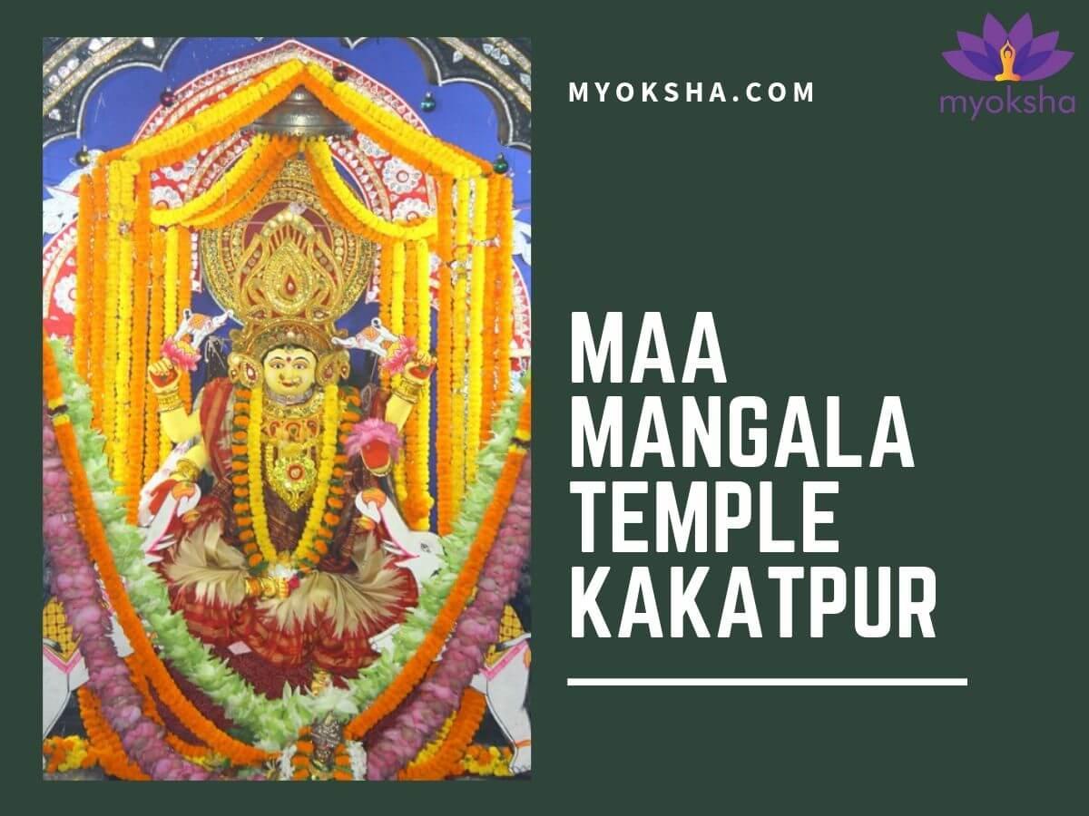 maa mangala temple kakatpur
