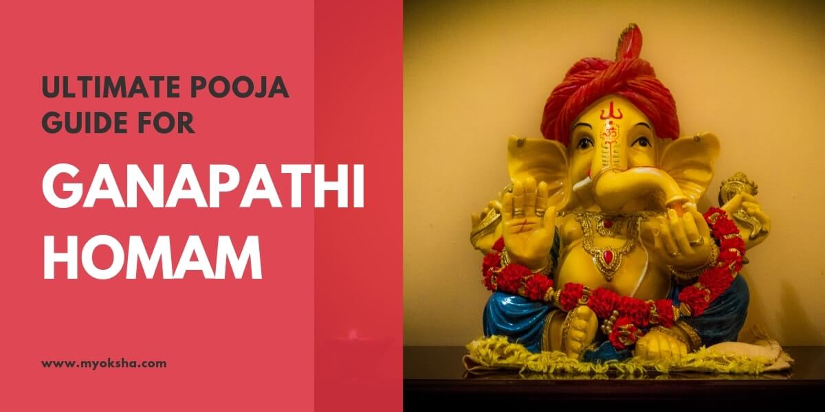 Top Five Ganapathi Mantra In Tamil Pdf Free Download - Circus