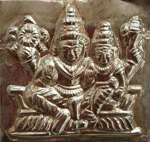 Lord Lakshmi Narayana Swamy