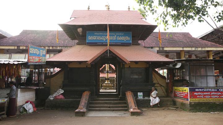 Malayalappuzha Temple
