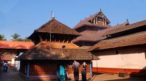 Tali Shiva Temple