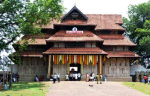 Vadakkunathan Temple