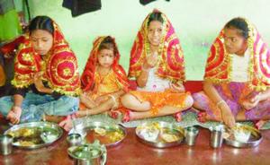 kanya-bhoj