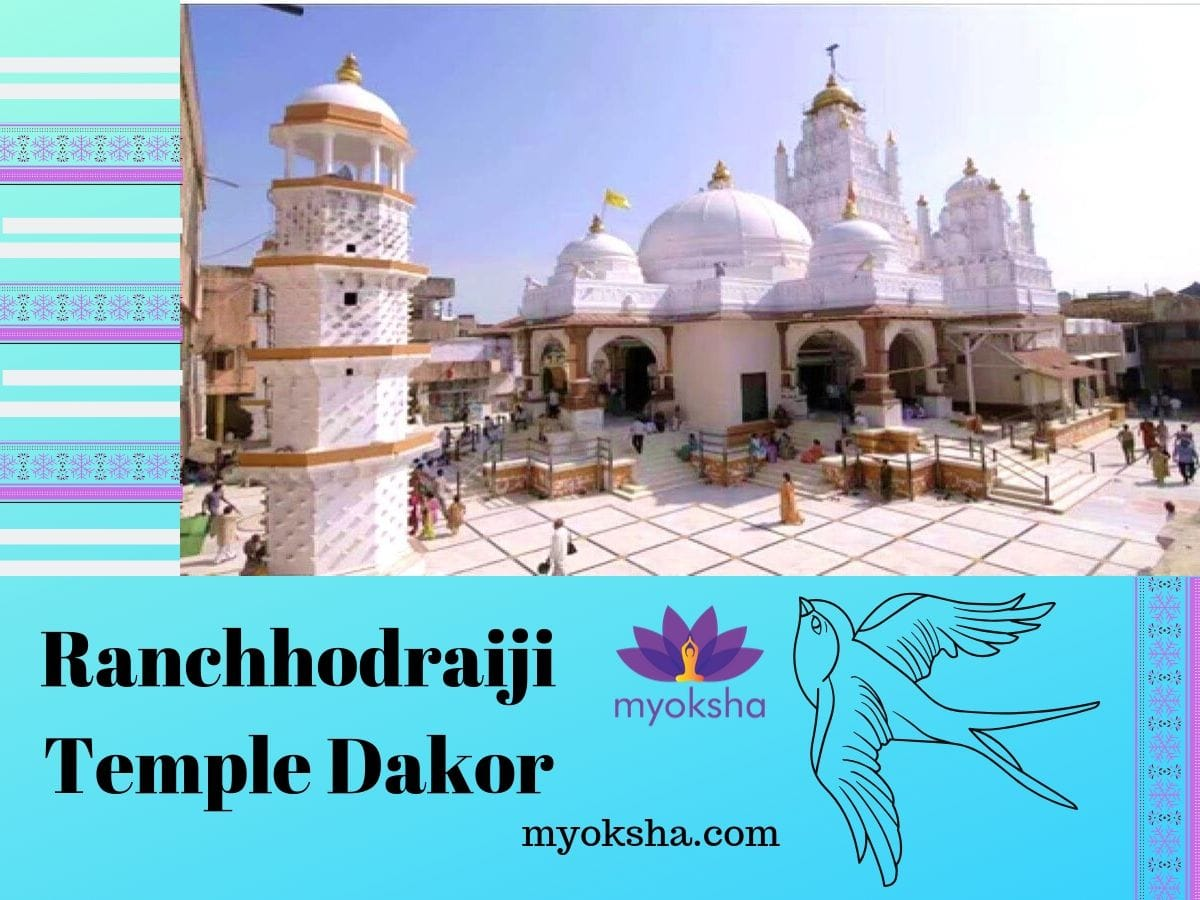 Ranchhodraiji Temple Dakor