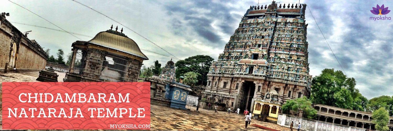 Chidambaram Nataraja Temple Timings