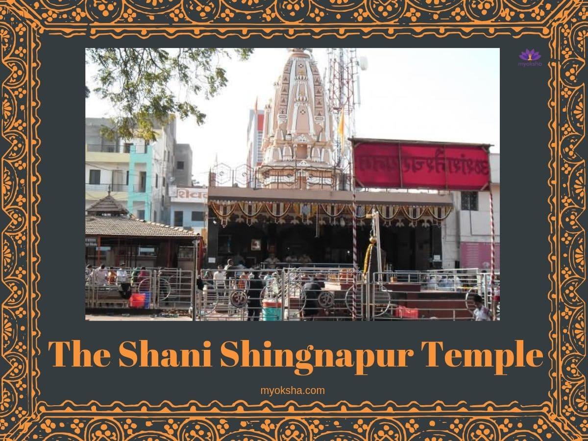 The Shani Shingnapur Temple