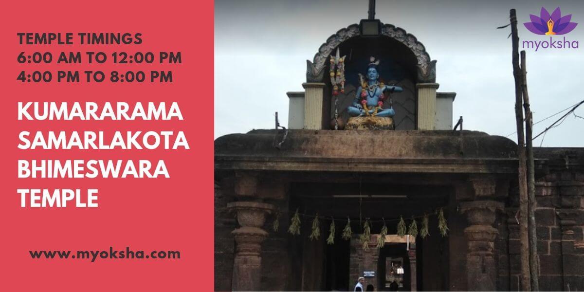 Kumararama Samarlakota Bhimeswara Temple