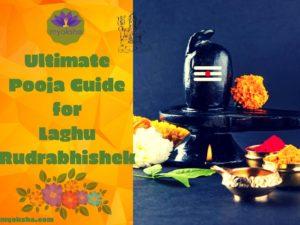 Laghu Rudrabhishek