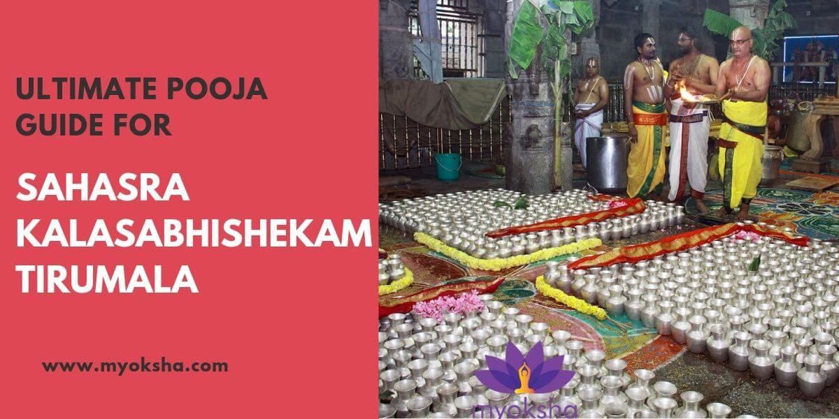 Sahasra Kalasabhishekam Tirumala