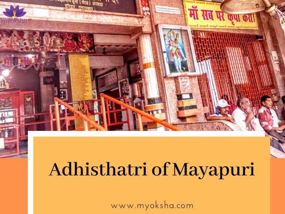 Adhisthatri of Mayapuri
