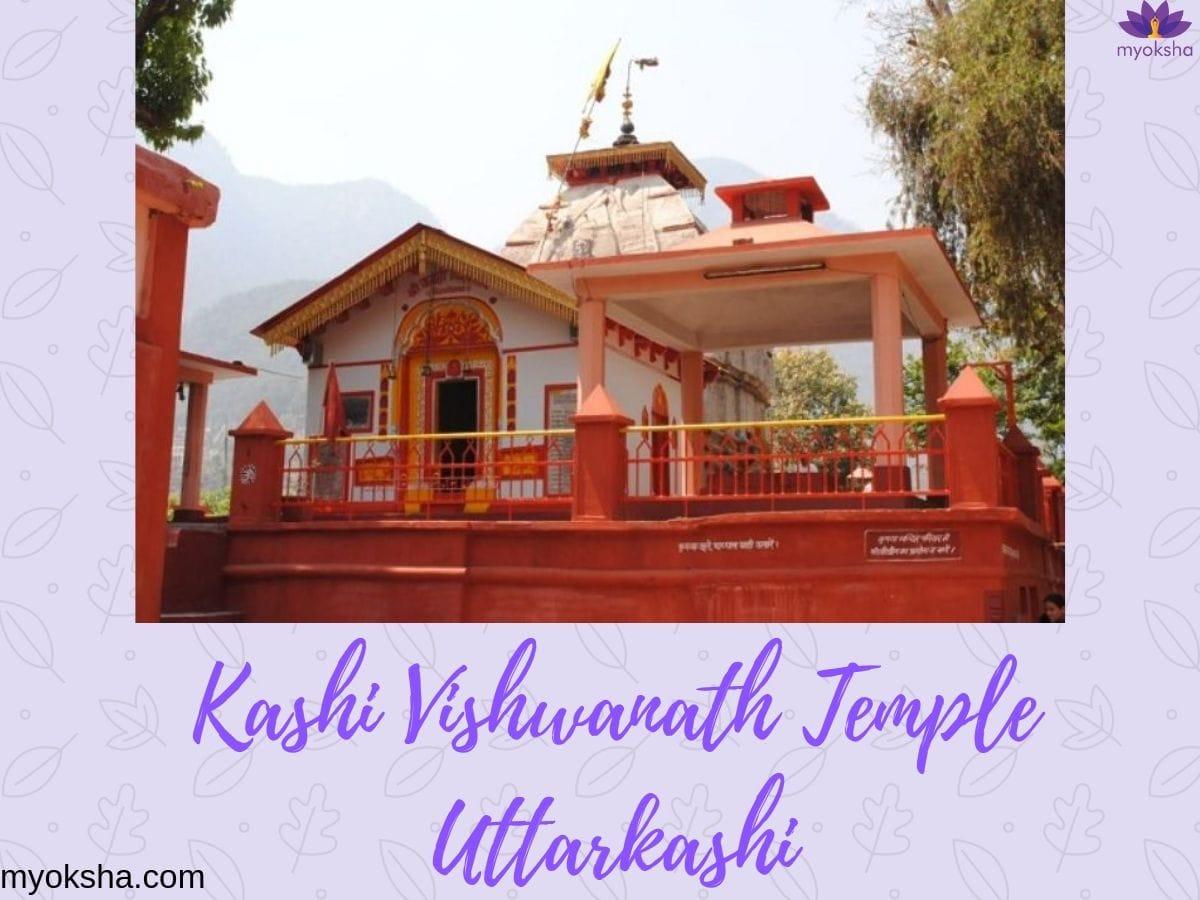 Kashi Vishwanath Temple Uttarkashi Intro