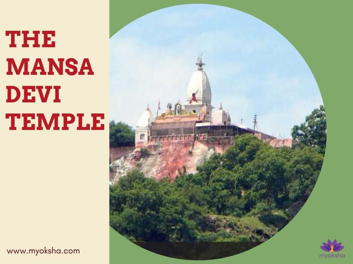 The Mansa Devi Temple
