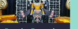 Panch Dwarka Temples
