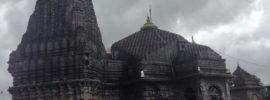त्र्यंबकेश्वर मंदिर
