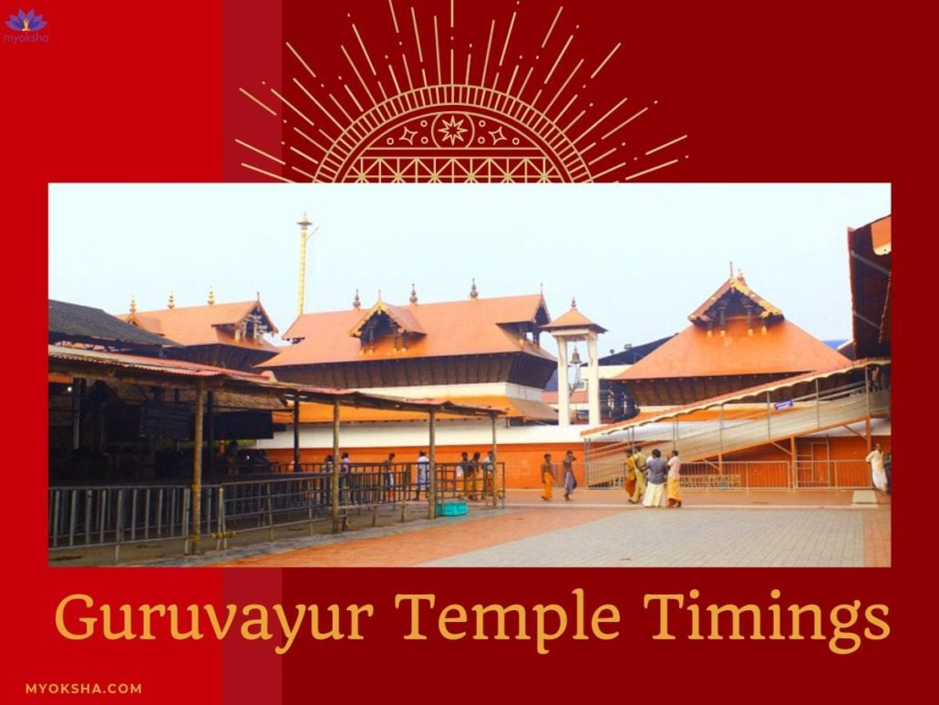 Guruvayur Temple Timings