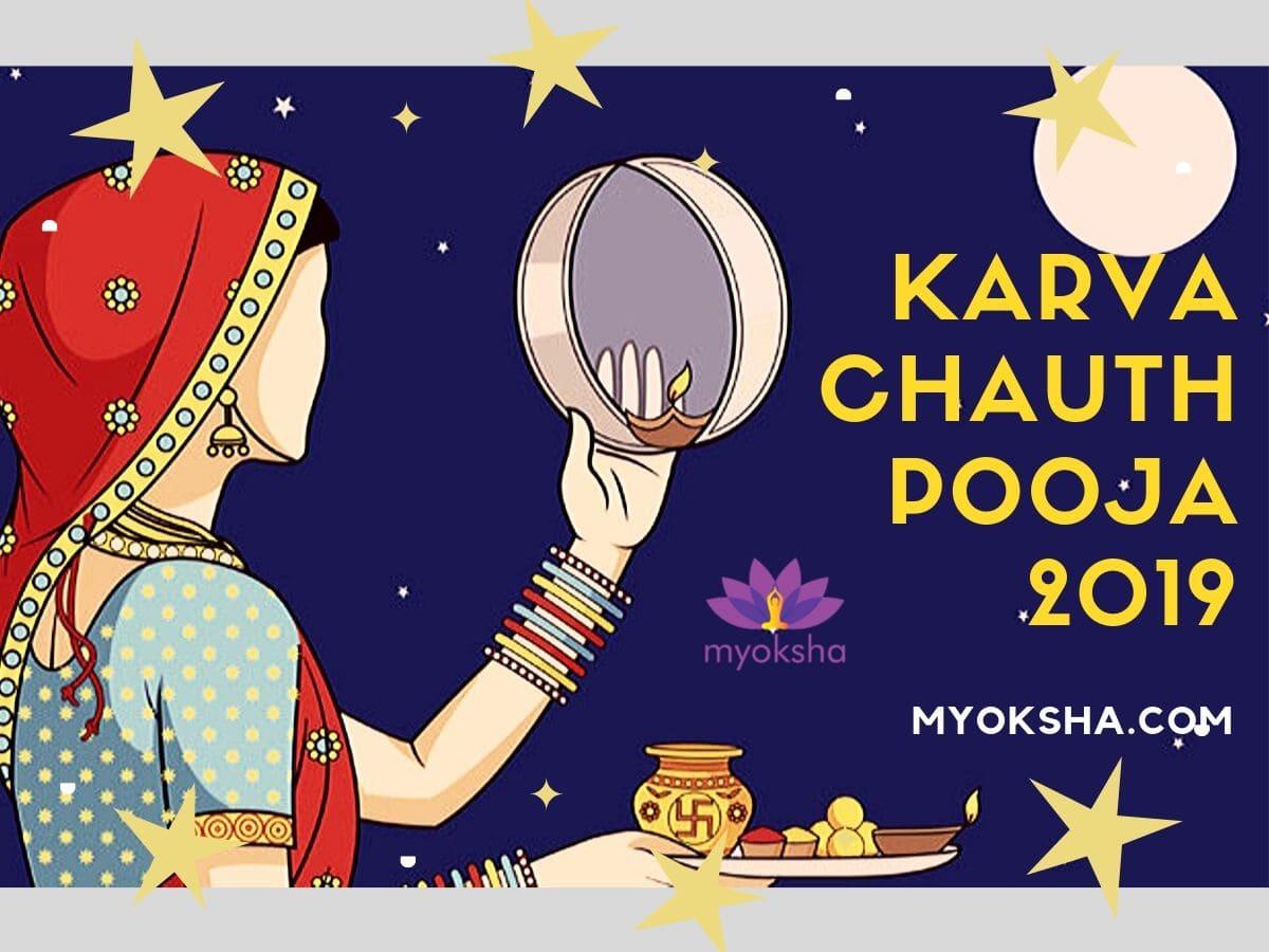 Karva Chauth Pooja 2019