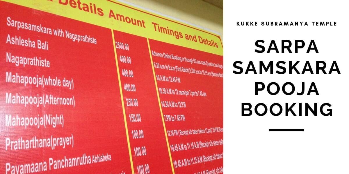 Sarpa Samskara Pooja Online Booking