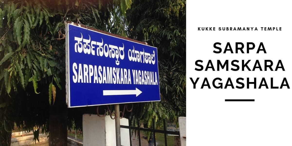 Sarpa Samskara Yagashala Kukke