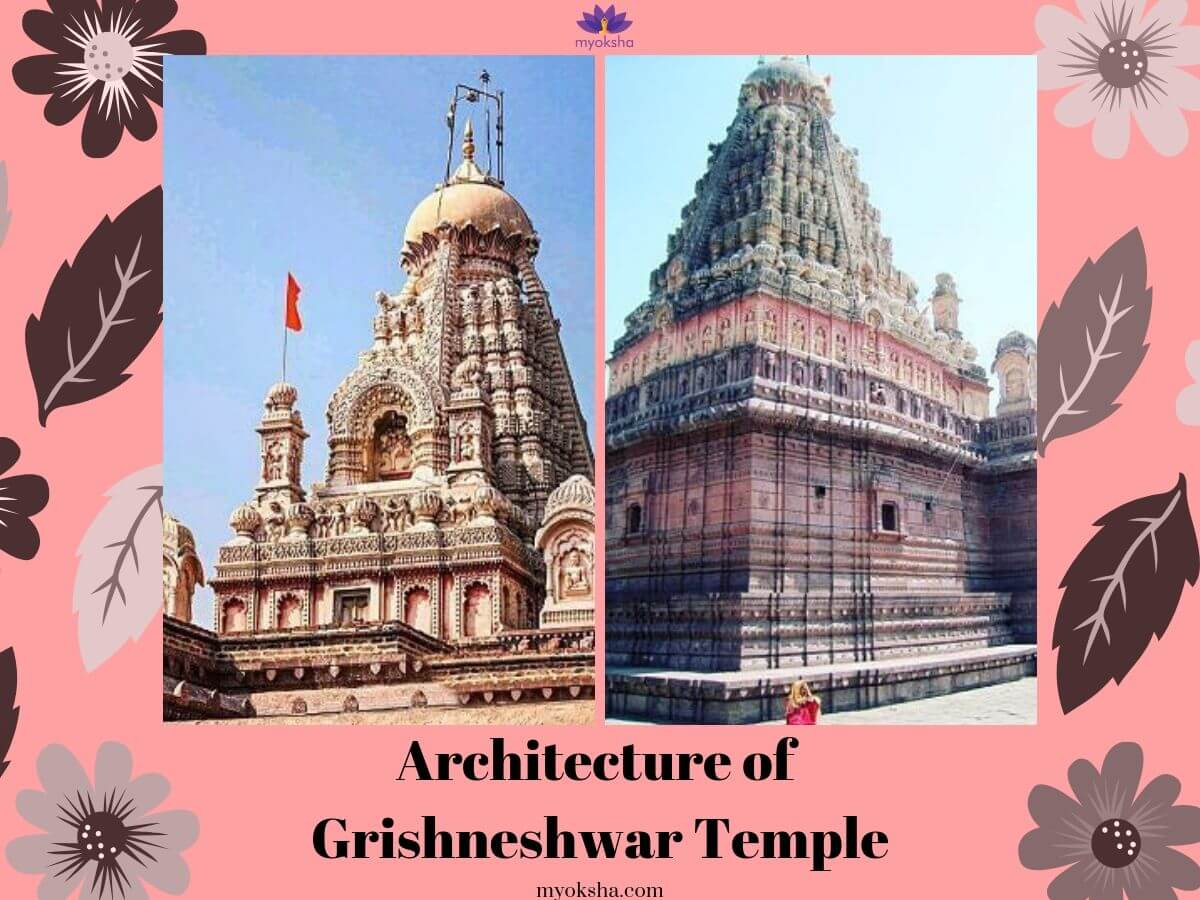 Architecture of Grishneshwar Temple