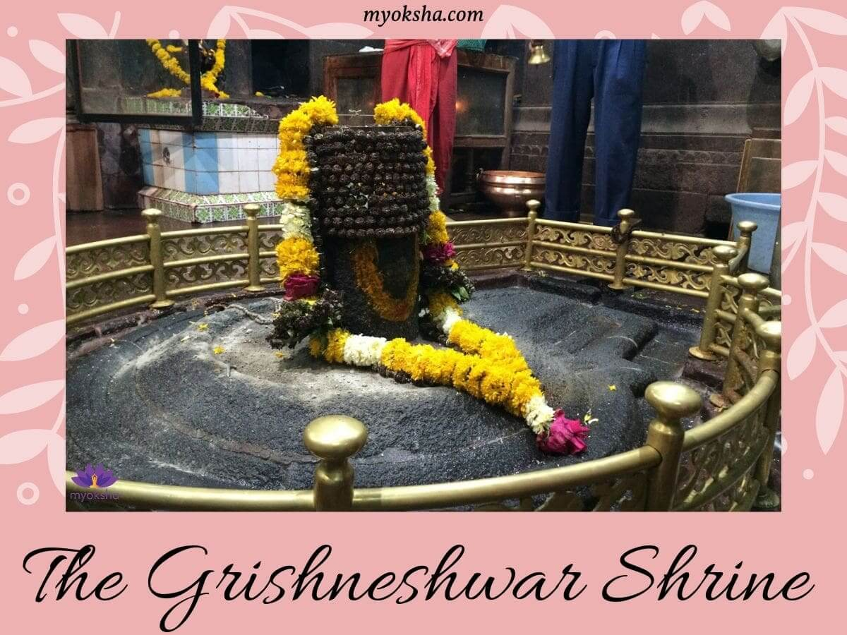 Grishneshwar Shrine