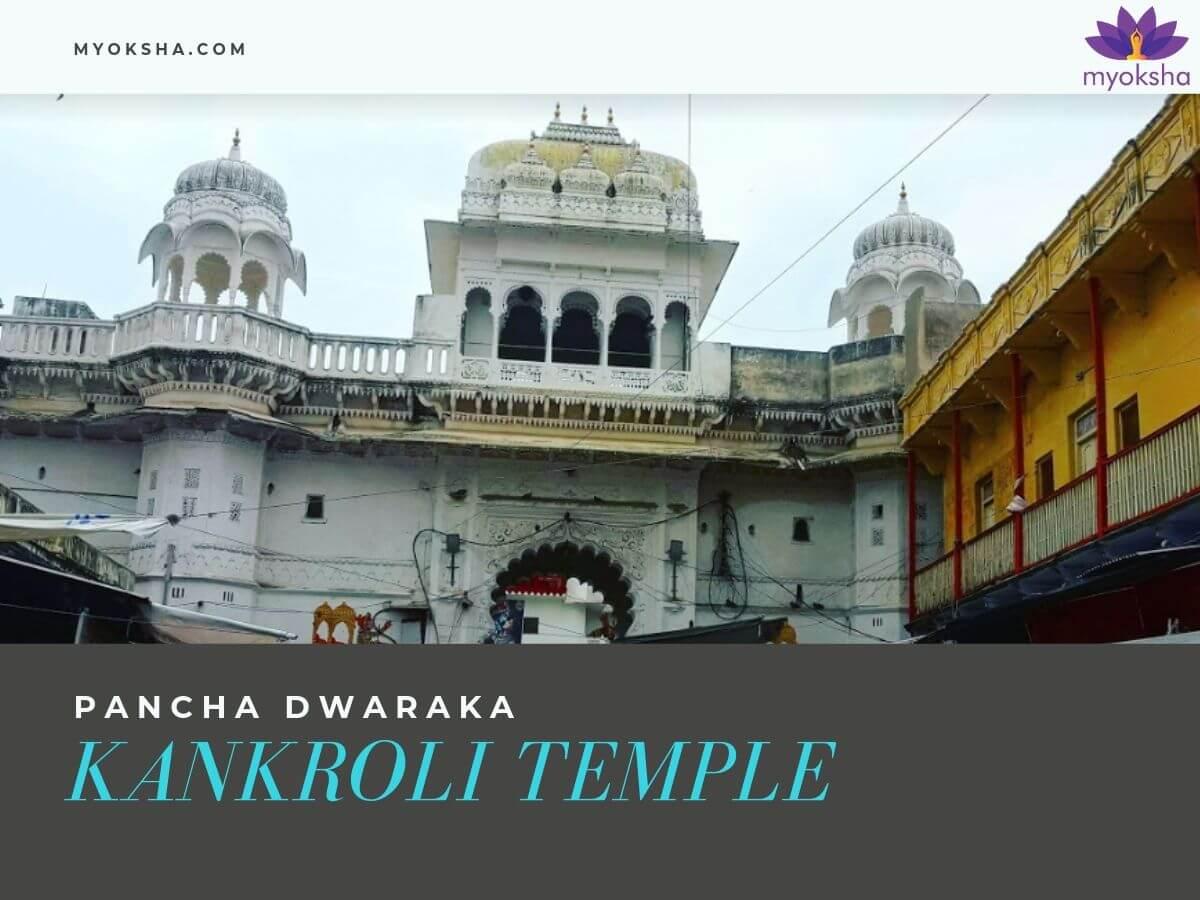 Kankroli Temple