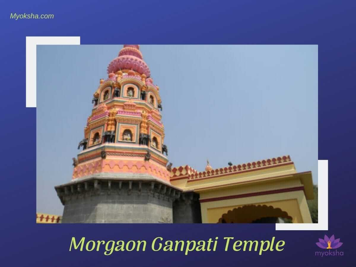 MORGAON-GANPATI-TEMPLE-min