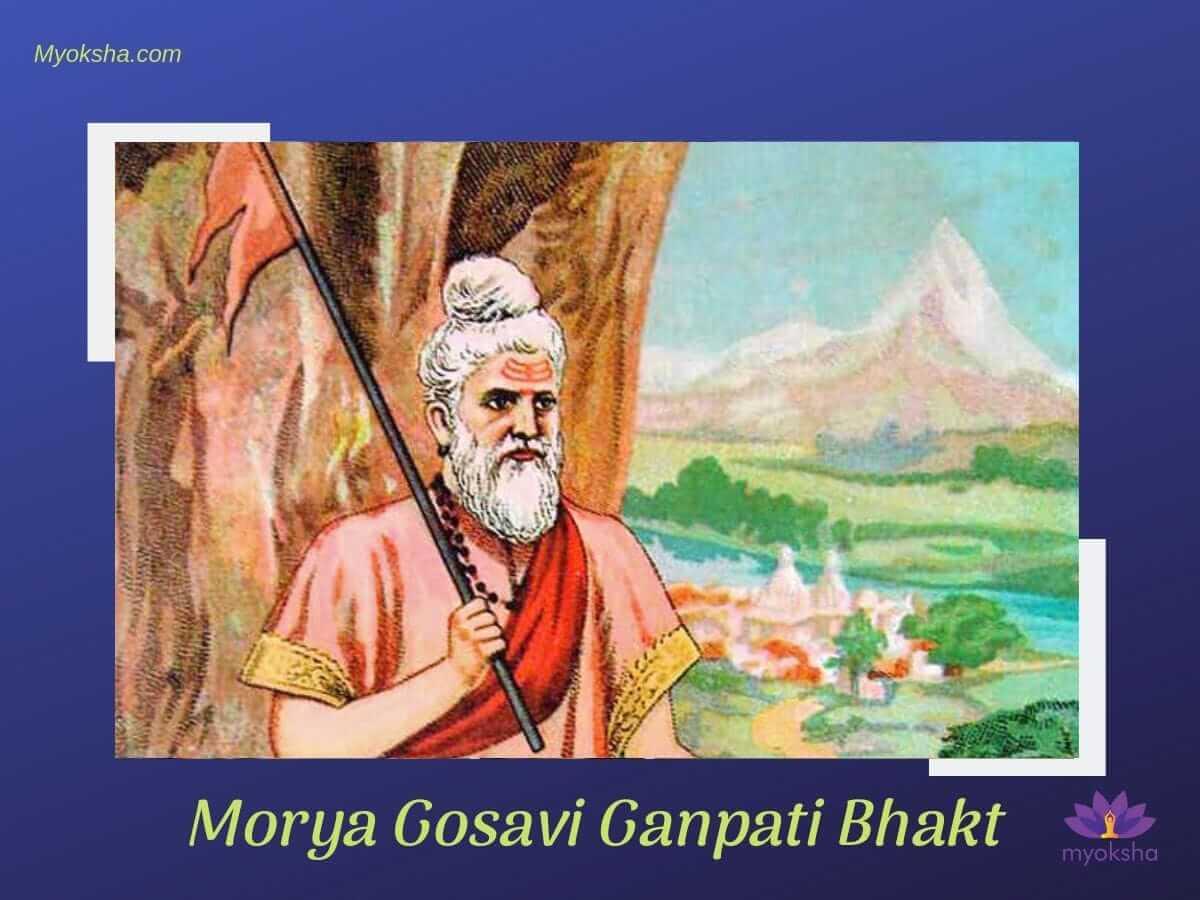 Morya-Gosavi-min