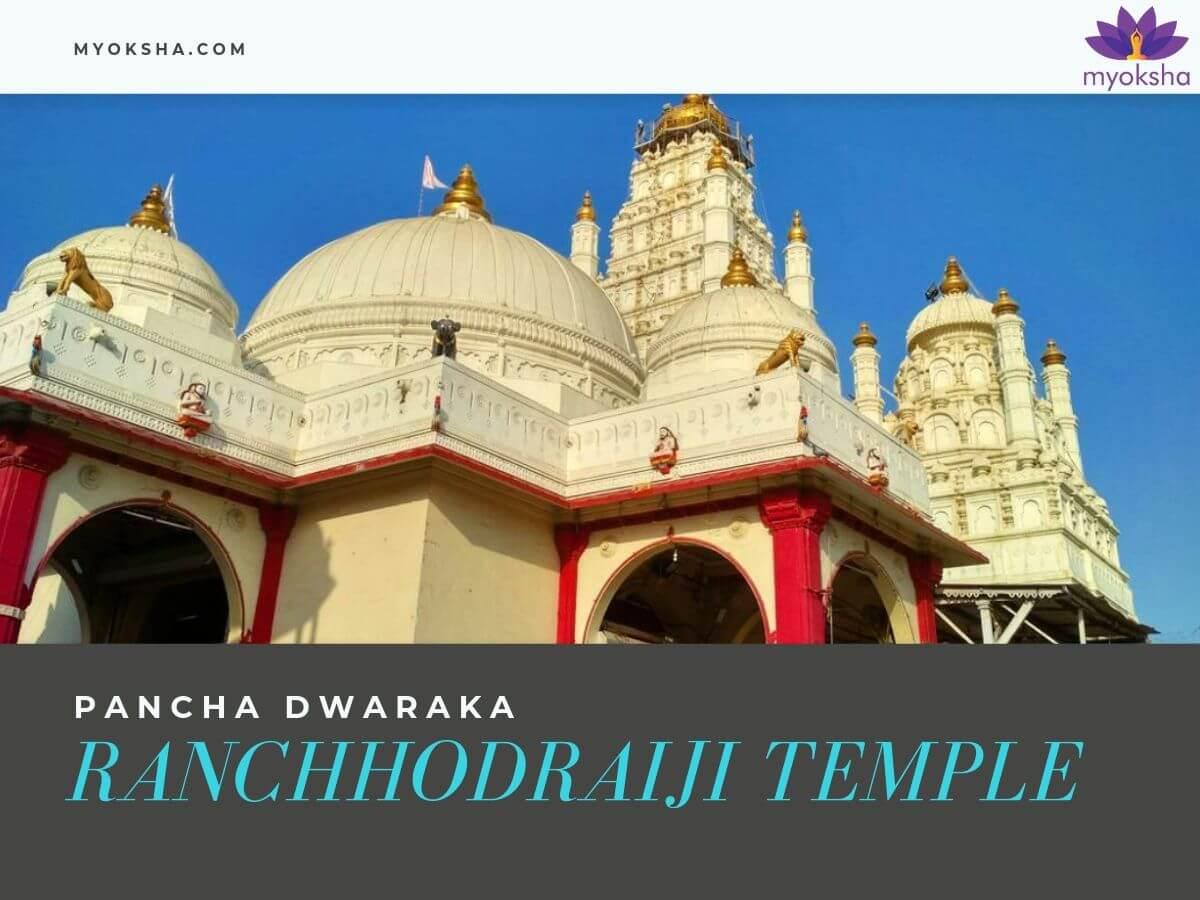 Ranchhodraiji Temple Panch Dwarka