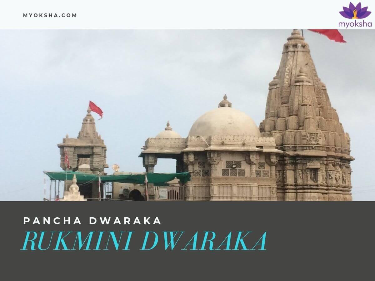 Rukmini Dwaraka Temple
