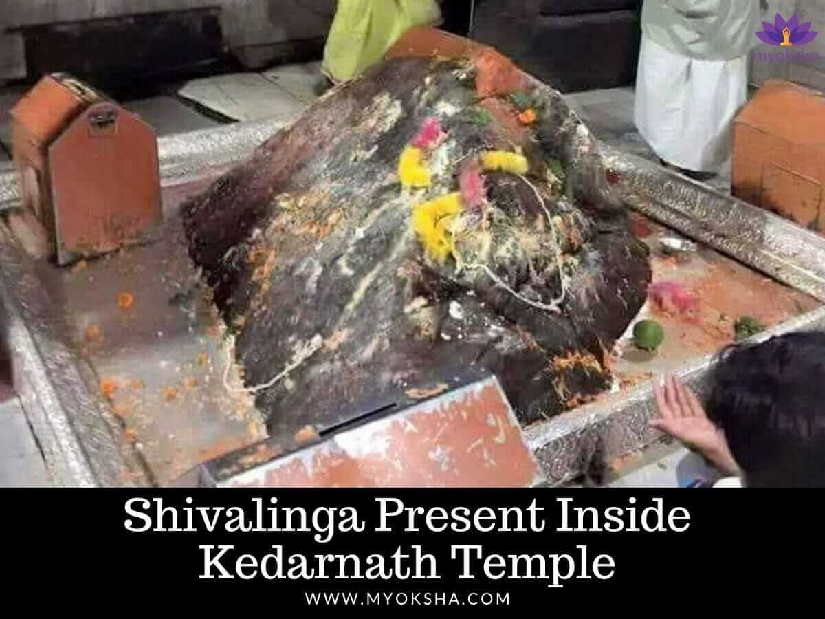 Shivalinga in Kedarnath Temple