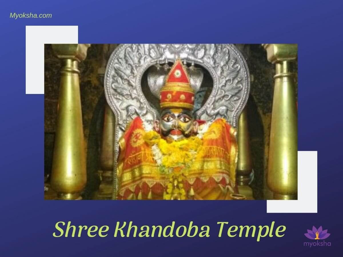 Shree-Khandoba-Temple-1-min