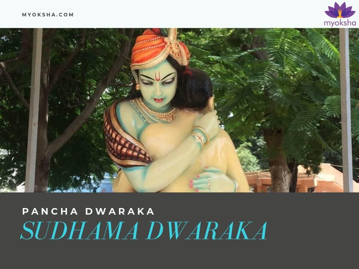 Sudhama Dwaraka Temple